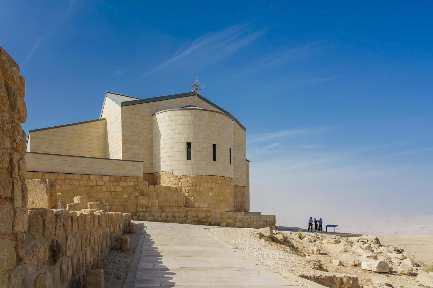 L'église commémorative de Moïse au mont Nebo en Jordanie photo