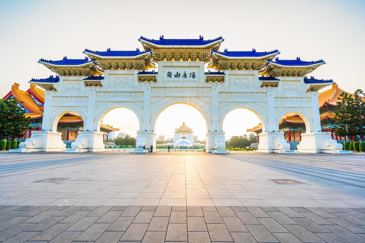Salle commémorative de chiang kai-shek dans la ville de taipei, taiwan. photo