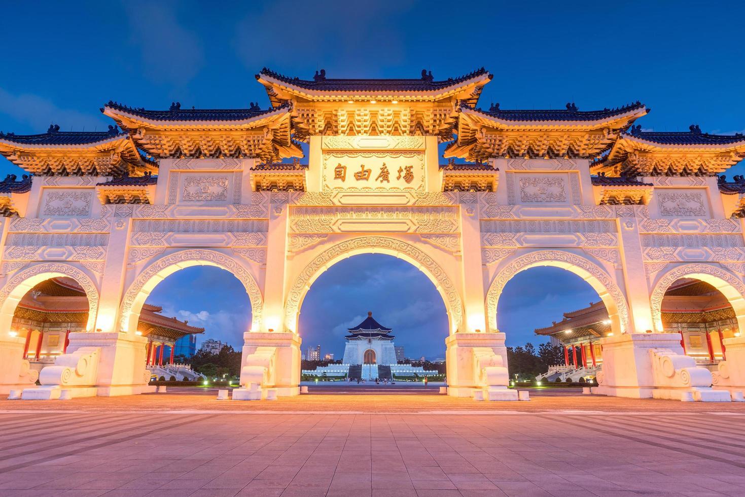 Porte principale du National Chiang Kai-Shek Memorial Hall à Taipei City photo