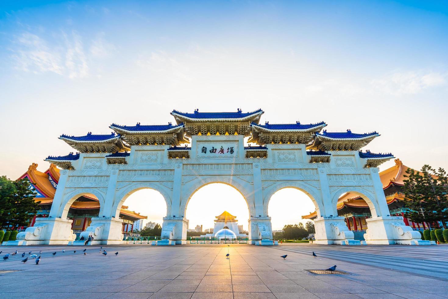 Salle commémorative de Chiang Kai-Shek dans la ville de Taipei, Taiwan photo