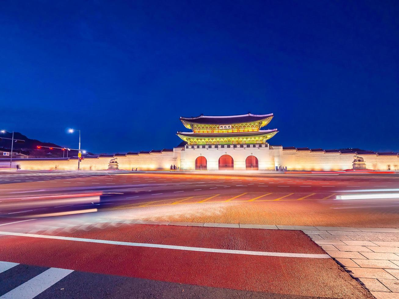 Palais de Gyeongbokgung, ville de Séoul en Corée du Sud photo