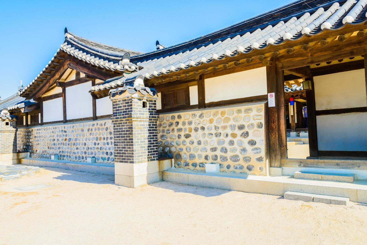 Namsangol hanok village à Séoul, Corée du Sud photo