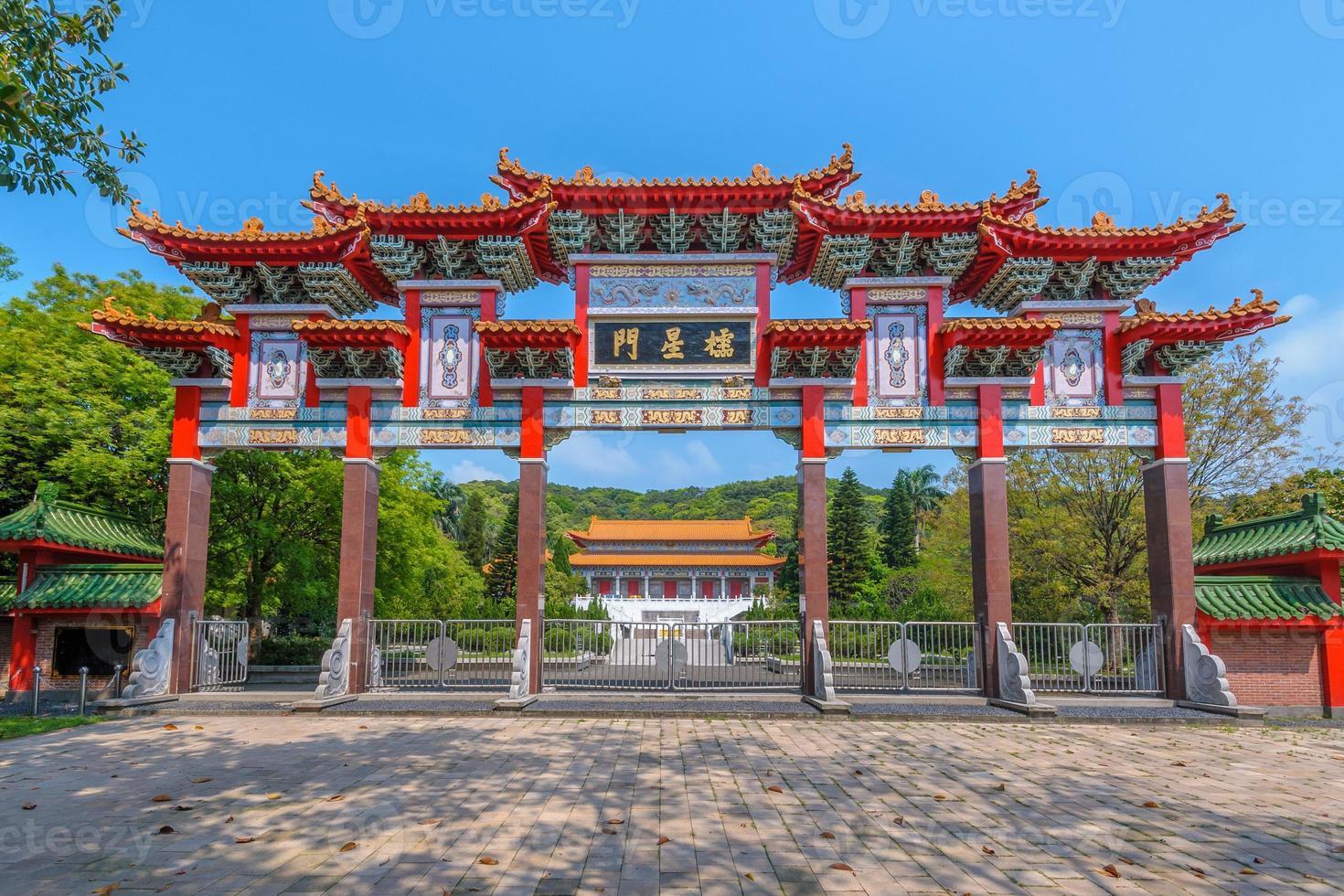 porte d'entrée du temple de confucius à taoyuan, taiwan photo