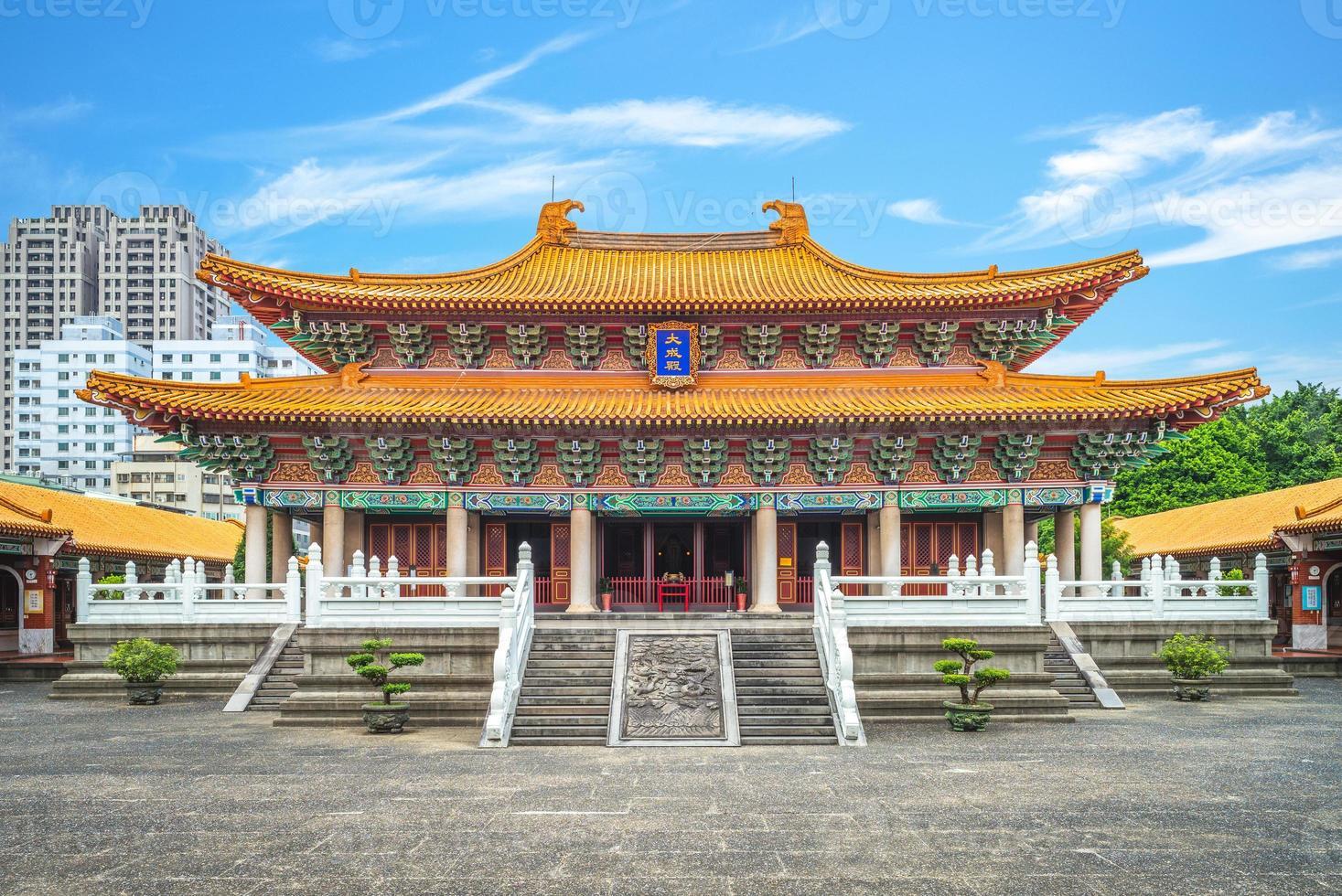 Temple de Confucius à Taichung, Taïwan photo
