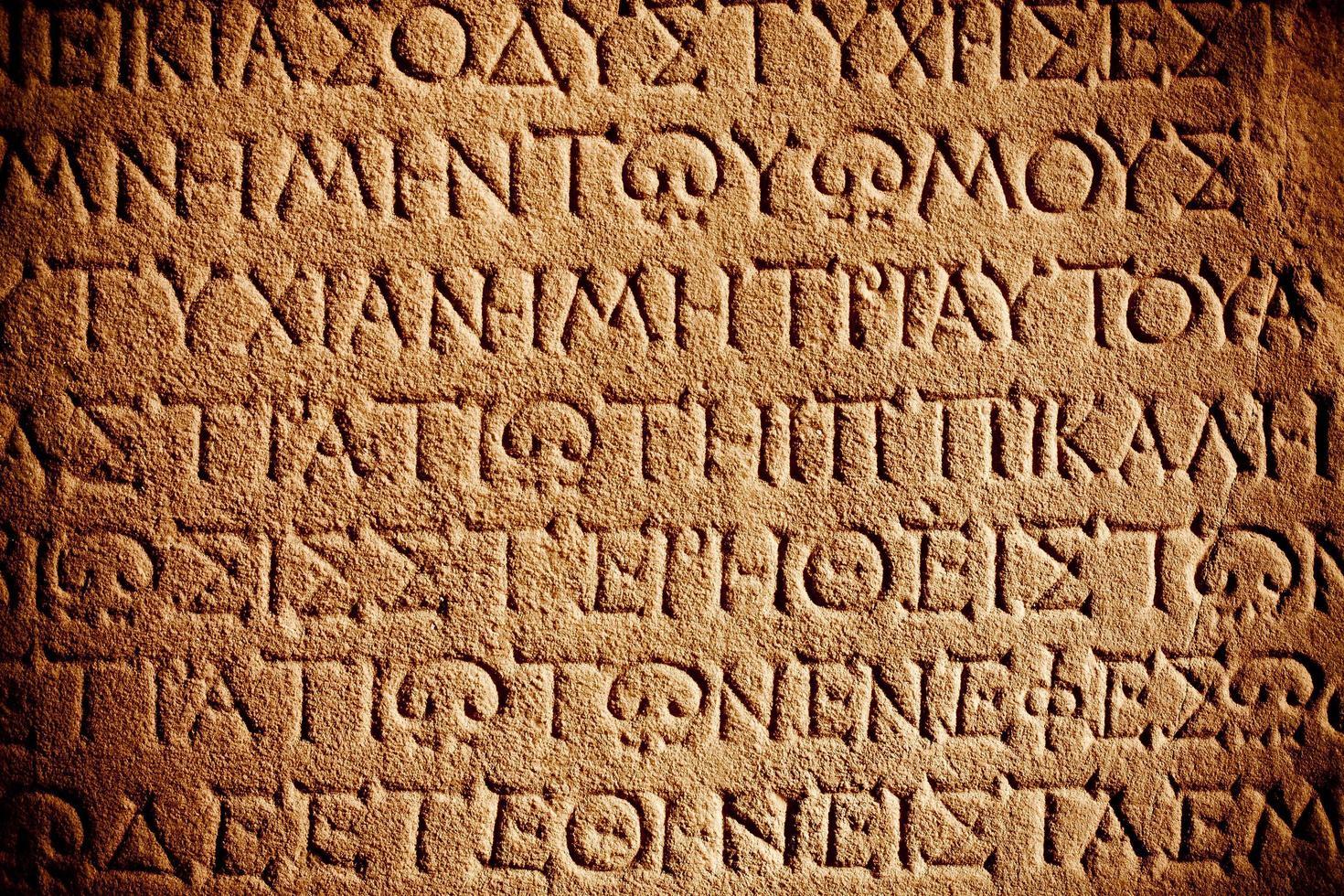 mots grecs antiques sur marbre photo