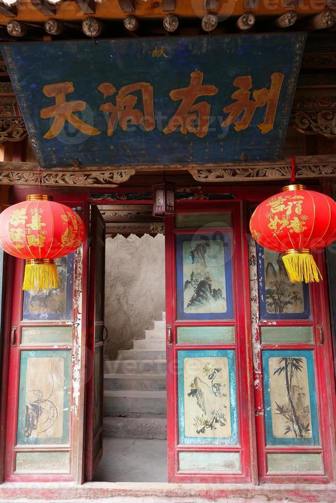 temple à tianshui wushan grottes du rideau d'eau, gansu chine photo