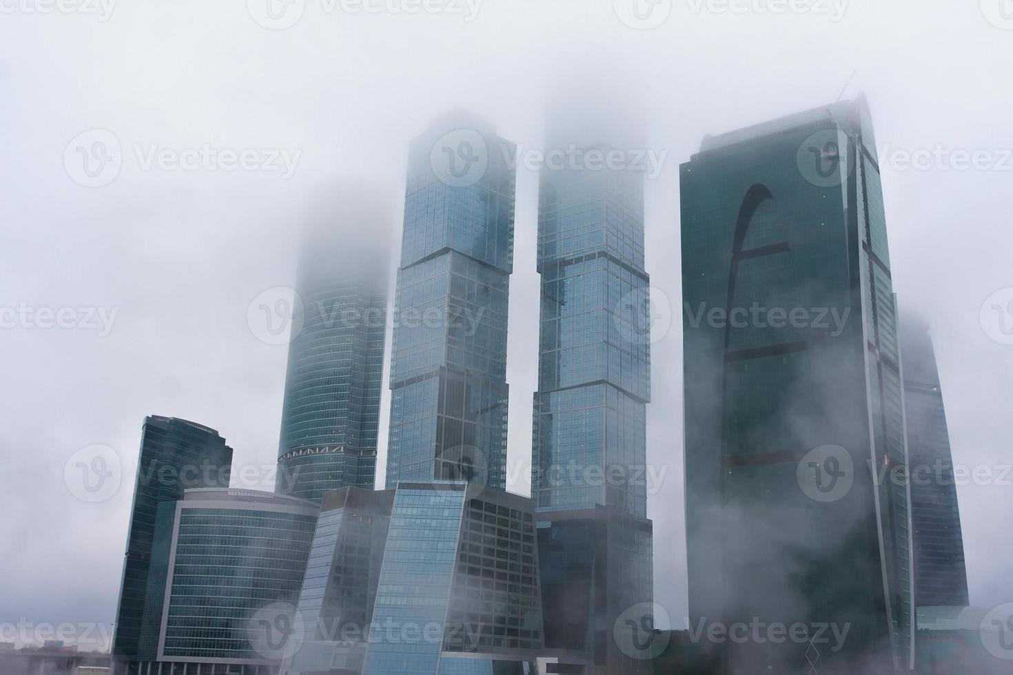 gratte-ciel modernes photo