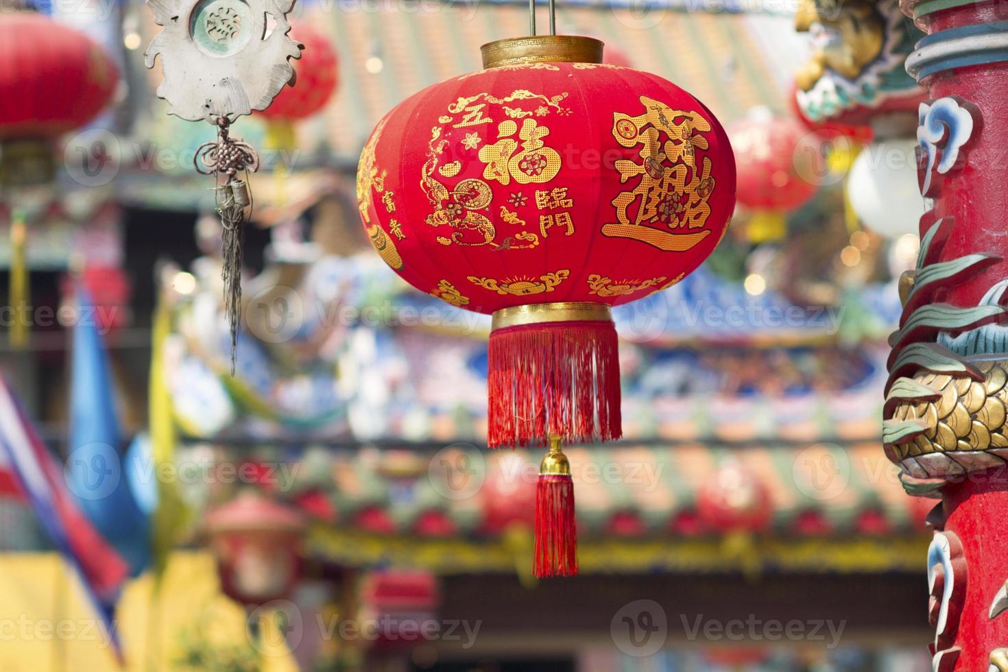 lanternes chinoises au jour de l'an. photo