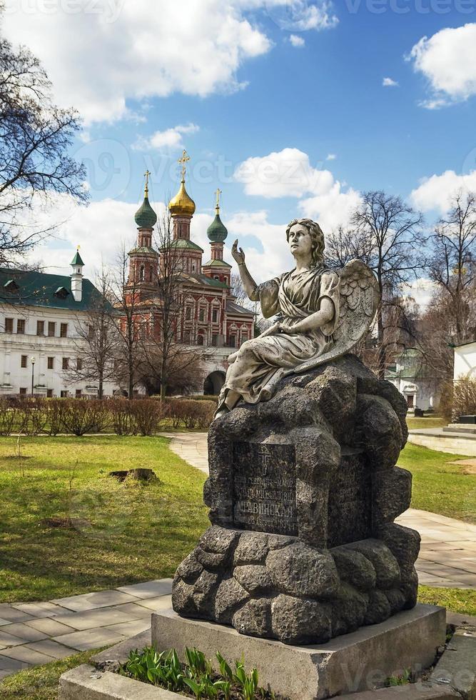 Couvent de Novodevichy, Moscou, Russie photo
