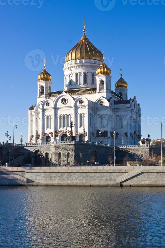 cathédrale christ sauveur photo
