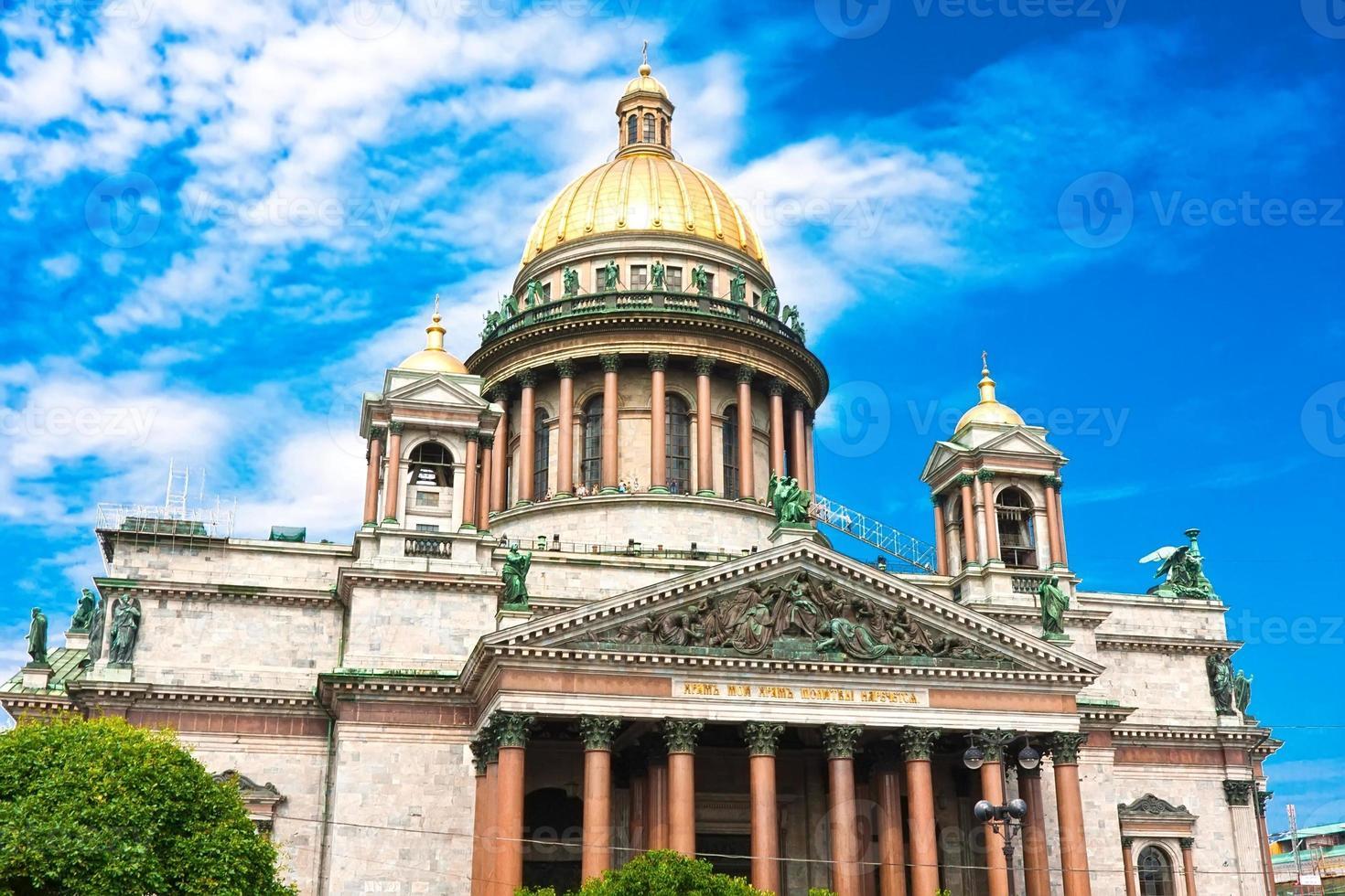 cathédrale saint isaac photo
