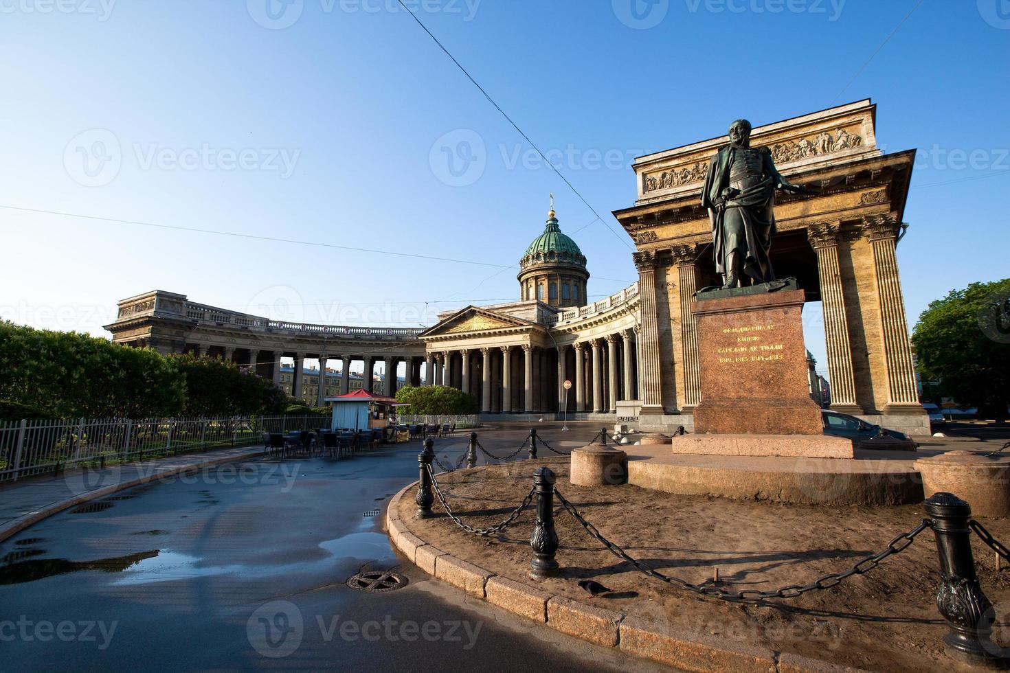 cathédrale kazan, st. Pétersbourg, Russie photo