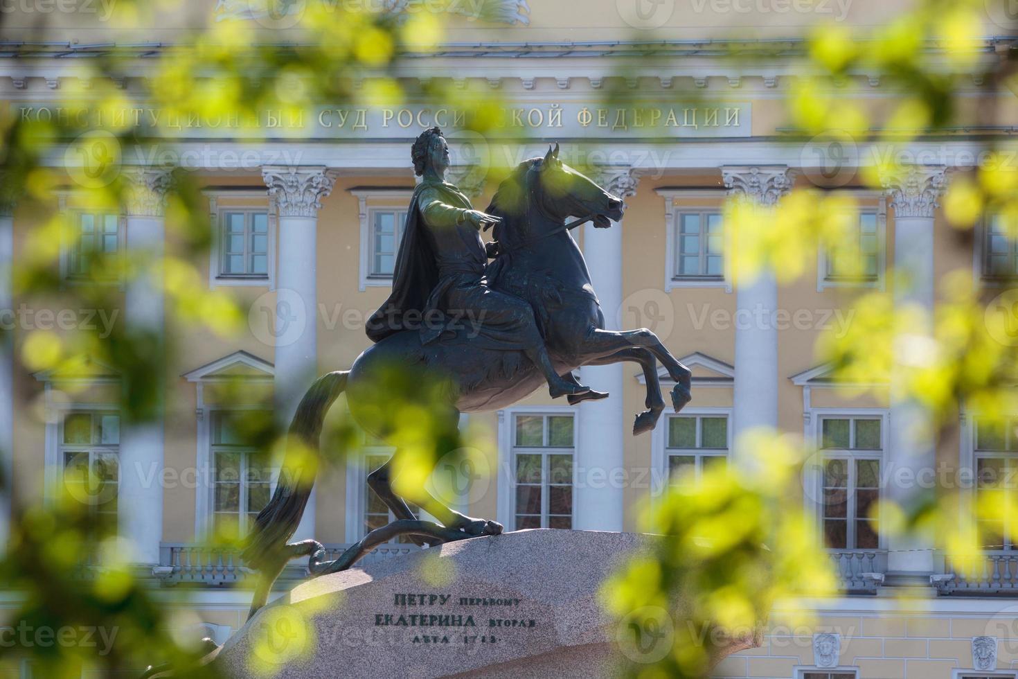 le cavalier de bronze photo
