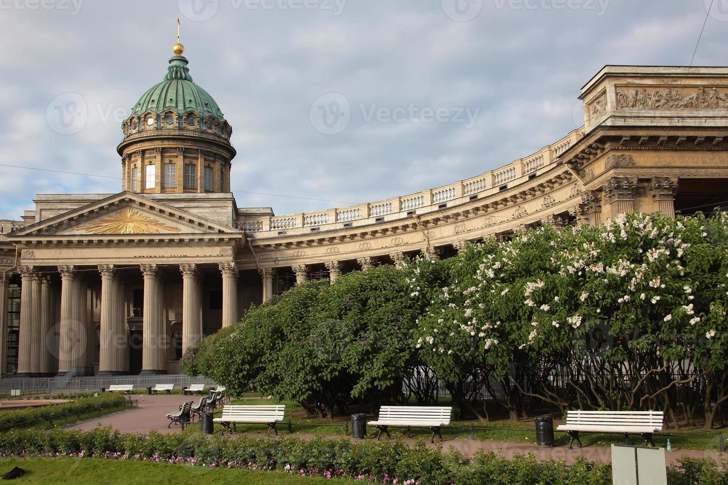 Cathédrale orthodoxe de Kazan. Saint-Pétersbourg, Russie photo