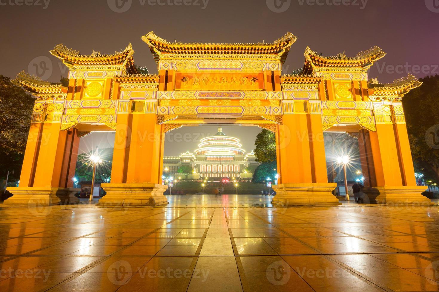 chongqing grande salle des gens photo