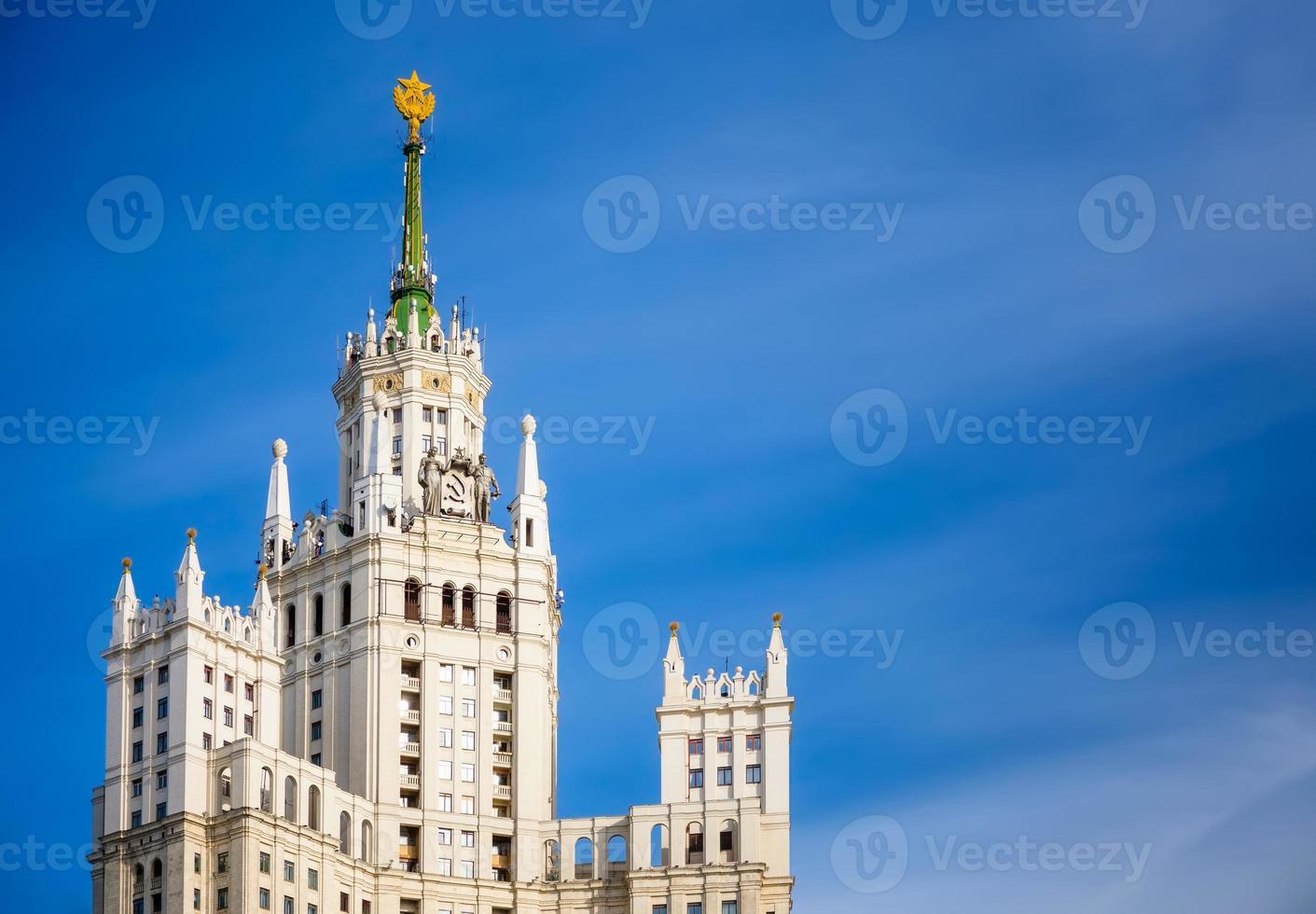 gratte-ciel de kotelnicheskaya photo