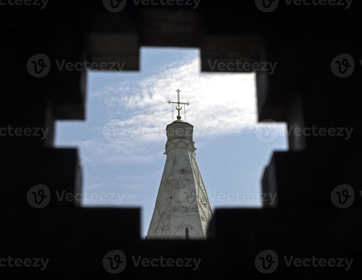 le dôme de l'église orthodoxe. photo