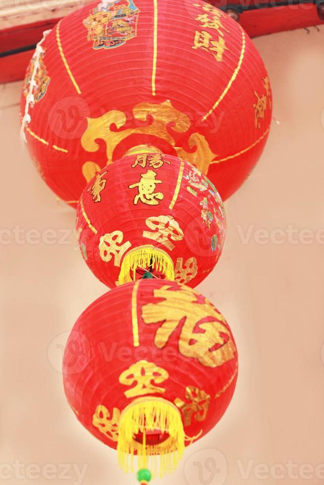 lanternes chinoises pendant le festival du nouvel an photo