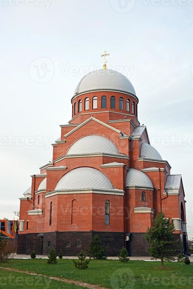 Cathédrale Sretensky dans la ville de Saint-Pétersbourg, Russie photo