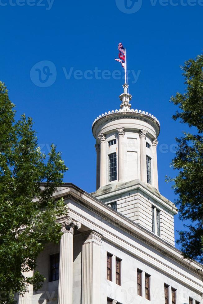 Dôme du Tennessee Statehouse photo