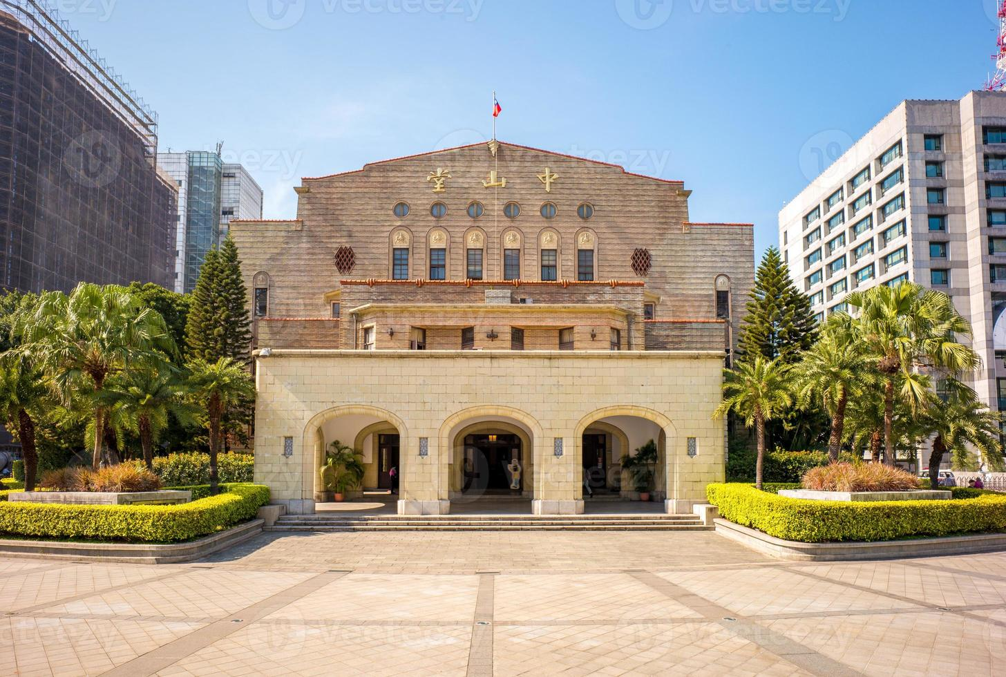 salle zhongshan dans la ville de taipei photo