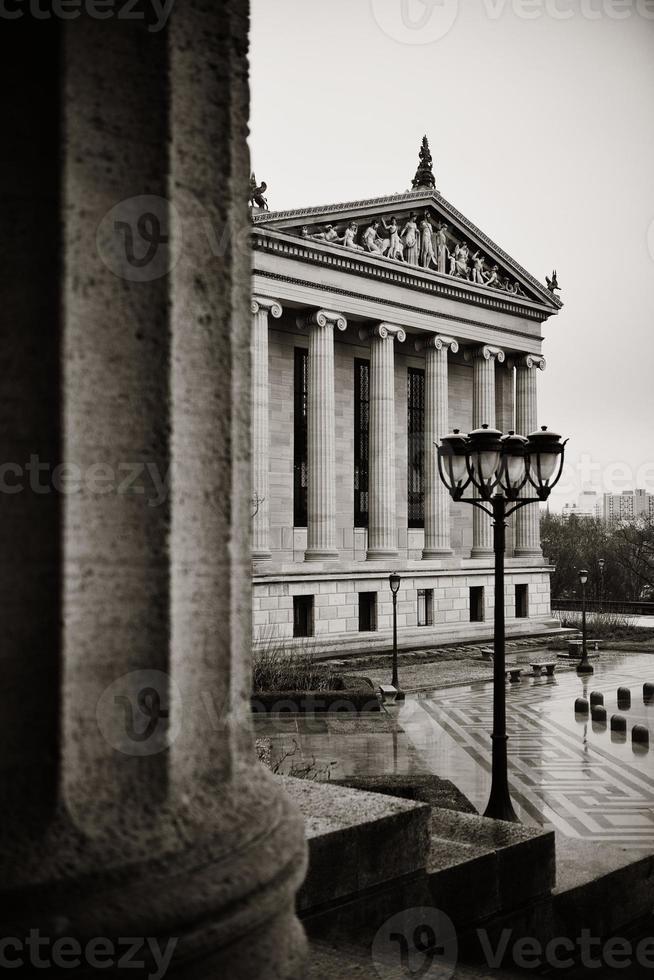 musée d'art de philadelphie photo