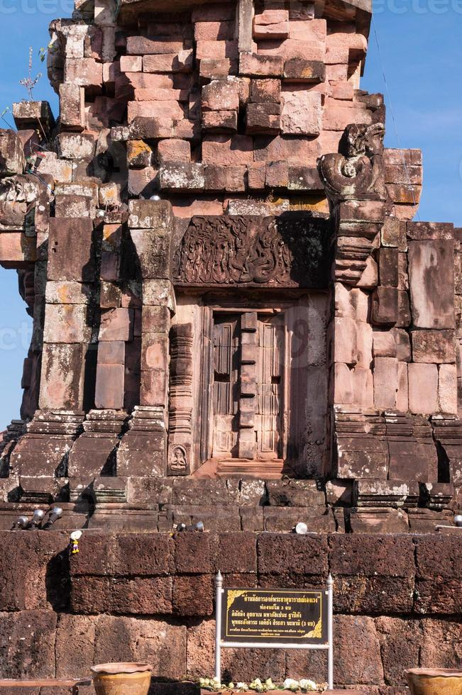 Phra That Narai Cheng Weng, Sakon Nakhon, Thaïlande photo