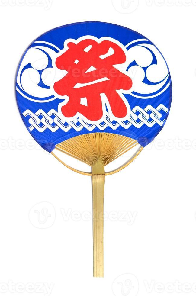 ventilateur japonais. photo
