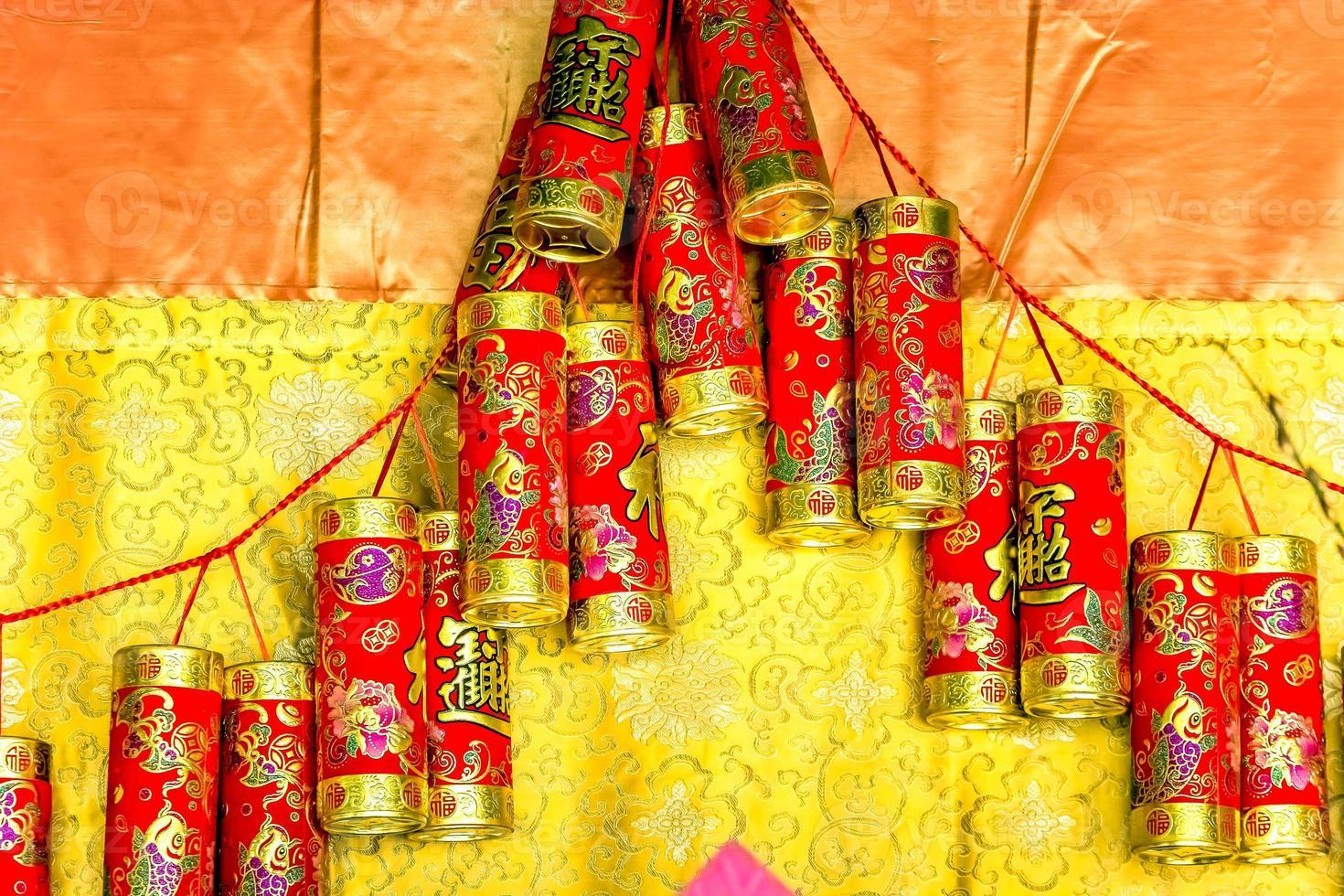 décorations cny photo