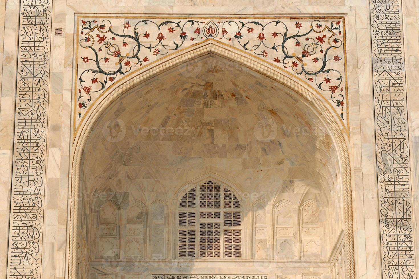 Inde, Taj Machal photo