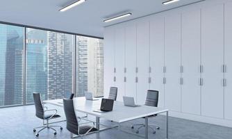 lieux de travail ou espace de conférence photo