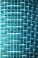 immeuble de bureaux moderne mur de verre vue de face gros plan photo