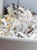 déchets de déchiquetage japonais photo