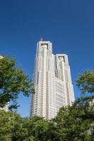 gouvernement métropolitain de tokyo au japon photo