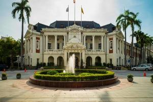 hôtel de ville de taichung photo