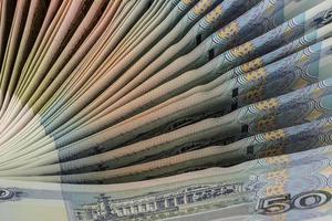 cinquante roubles russes photo