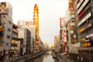 canal dotonbori à osaka, japon. photo
