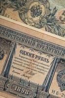 russe ancien, vieux papiers peints de billets de banque avec de l'argent ancien photo