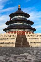 temple du ciel vue de côté photo