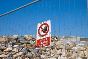 pas d'accès pour les personnes non autorisées photo