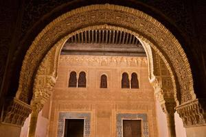 patio del mexuar à alhambra, grenade, espagne photo
