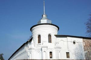 forteresse de la ville photo