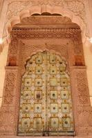 architecture indienne photo