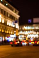 ville de nuit, vie nocturne dans les rues photo
