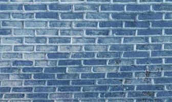 vieux mur de béton photo