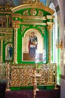 Intérieur du temple orthodoxe, ville de Souzdal, Russie photo