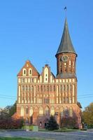 façade de la cathédrale de konigsberg photo