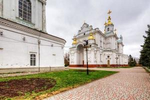 architecture de poltava. Ukraine. photo