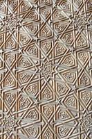 détail architectural de la mosquée photo
