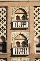 détail de l'architecture géométrique 1